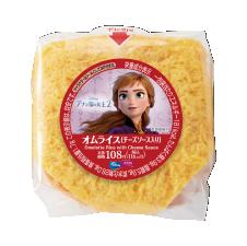 おにぎりオムライス(チーズソース入り)