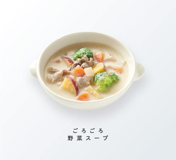 ごろごろ野菜スープ
