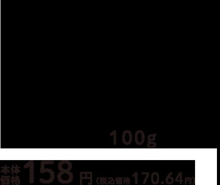野菜と米ピューレでつくったパスタソース(ホワイト)
