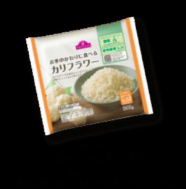 トップバリュお米のかわりに食べるカリフラワー300g/本体価格248円(税込価格267.84円)