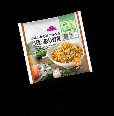 トップバリュお米のかわりに食べる6種の彩り野菜300g/本体価格248円(税込価格267.84円)
