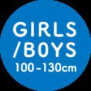くーるっち GIRLS&BOYS 100-130cm
