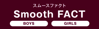 Smooth FACT スムースファクト