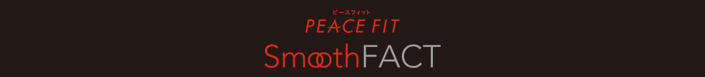 PEACE FIT ピースフィット SmoothFACT