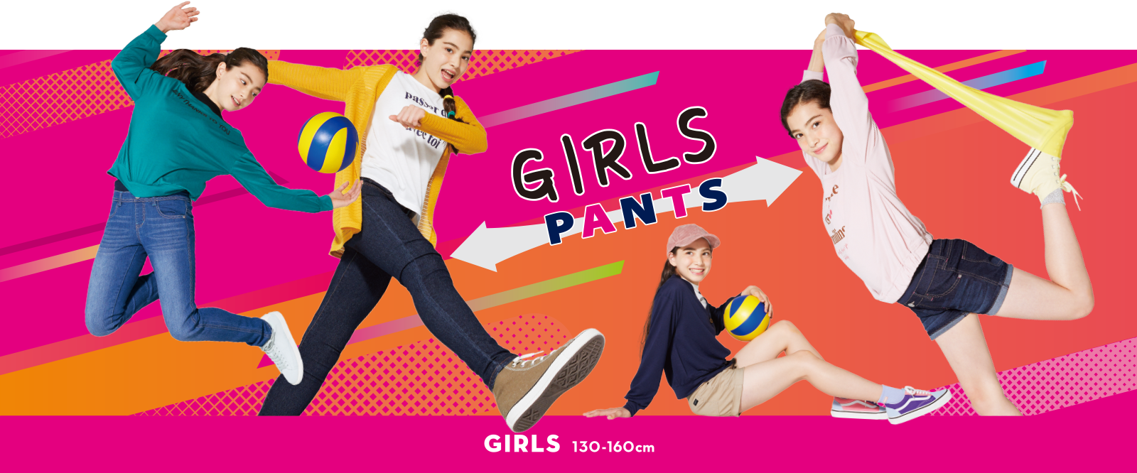 GIRLS PANTS GIRLS 130-160cm