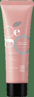オイルイン ハンドクリーム ローズ系アロマの香り:50g 本体価格 1,200円(税込価格 1,320円)