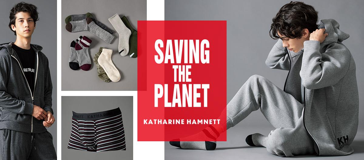 Katharine Hamnett ファッションを通して、より良い世界へ。