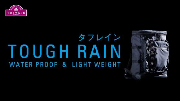 toughrain/