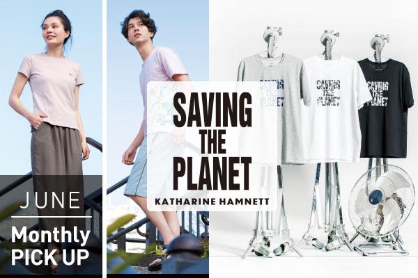 JUNE Monthly PICK UP ファッションを通して、より良い世界へ SAVING THE PLANET KATHARINE HAMNETT