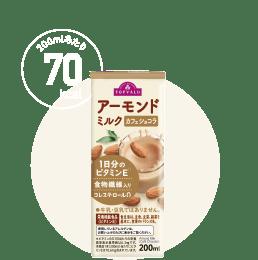 トップバリュ アーモンドミルク カフェショコラ 200ml
