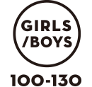 GIRLS BOYS 100-130cm