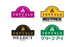 4つのブランドのイメージ画像