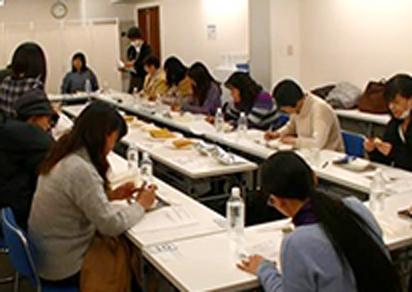モニターテスト外部の調査会場で実施するテスト